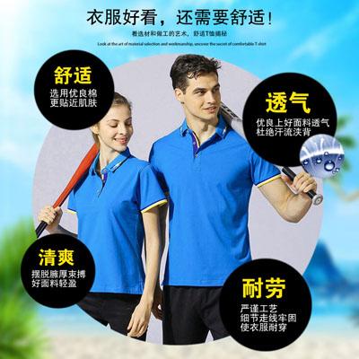 T恤POLO衫-商务团队工作服T恤2