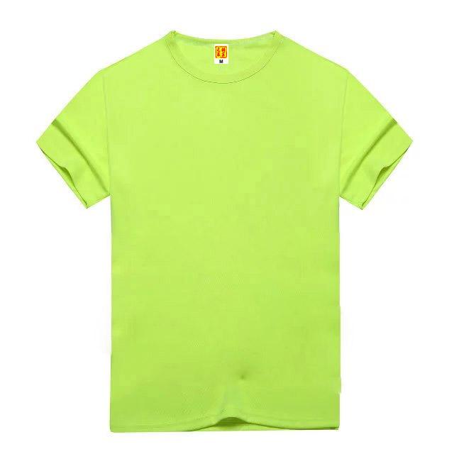 运动速干圆领T恤