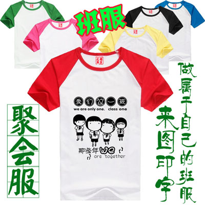 插肩袖T恤衫4