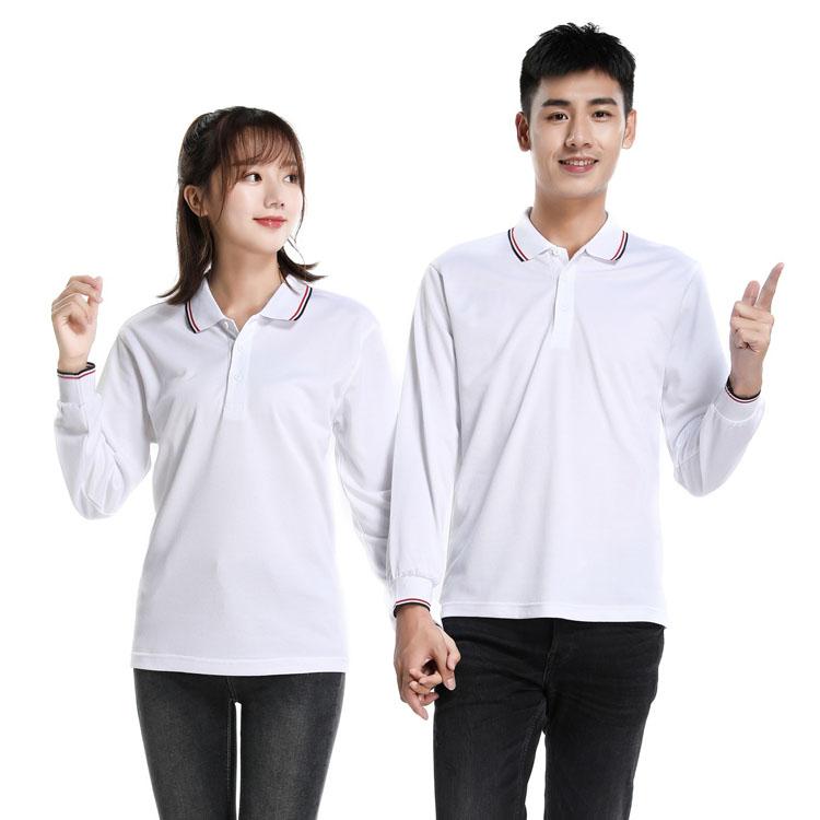 白色长袖T恤男款