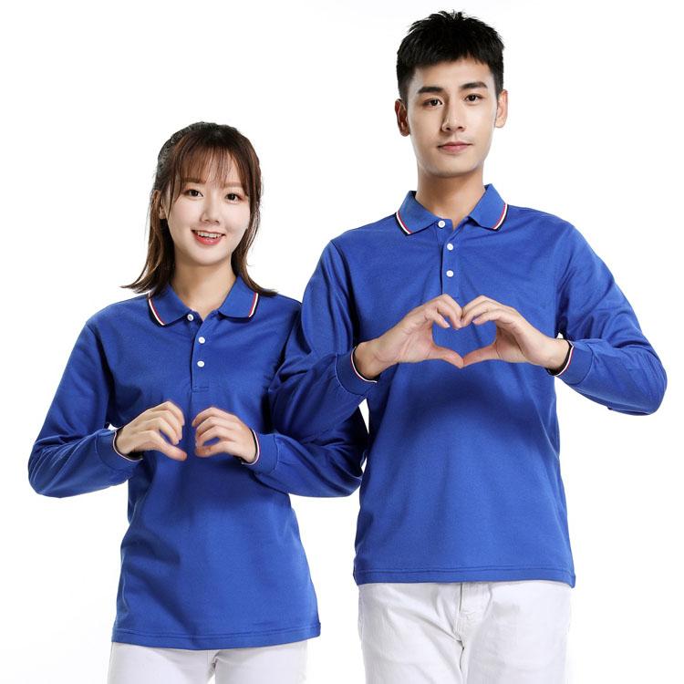 宝蓝色长袖T恤男款