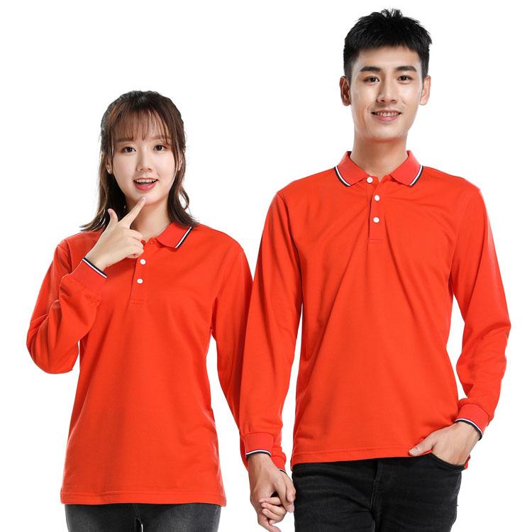 橙色长袖T恤男款