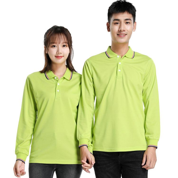 果绿色长袖T恤男款