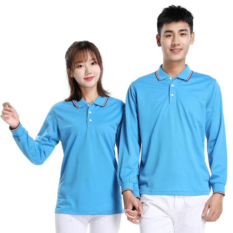孔蓝色长袖T恤男款
