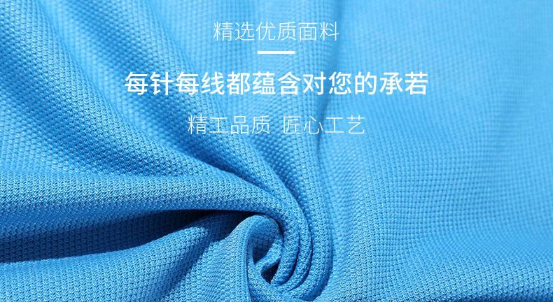 长袖T恤面料细节图