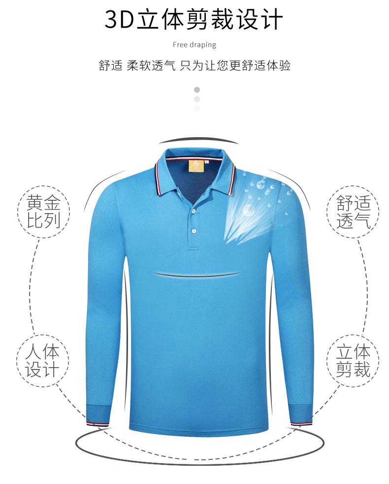 长袖T恤3D立体图