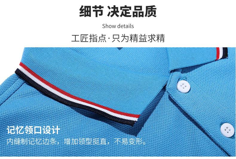 长袖T恤衣领细节图