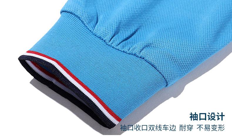 长袖T恤袖口细节图
