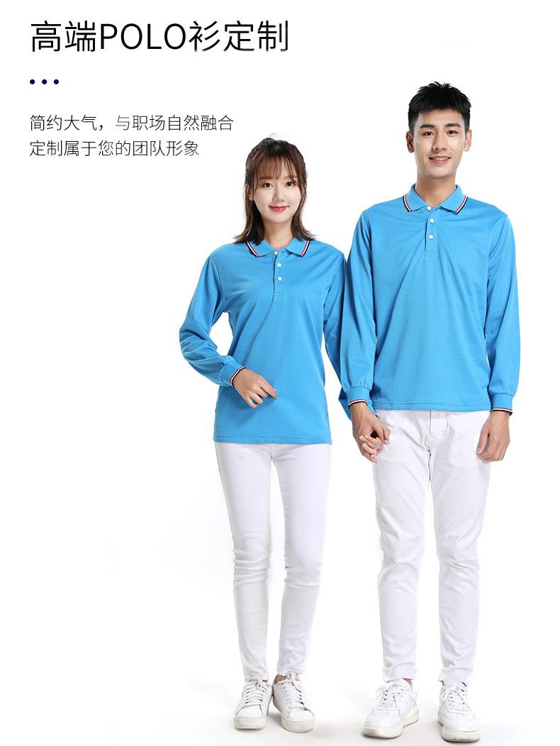 蓝色长袖T恤男款女款图