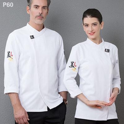 饭店厨师工作服秋冬装各种厨师服都有