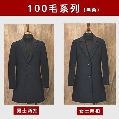 高档商务制服羊毛大衣定制