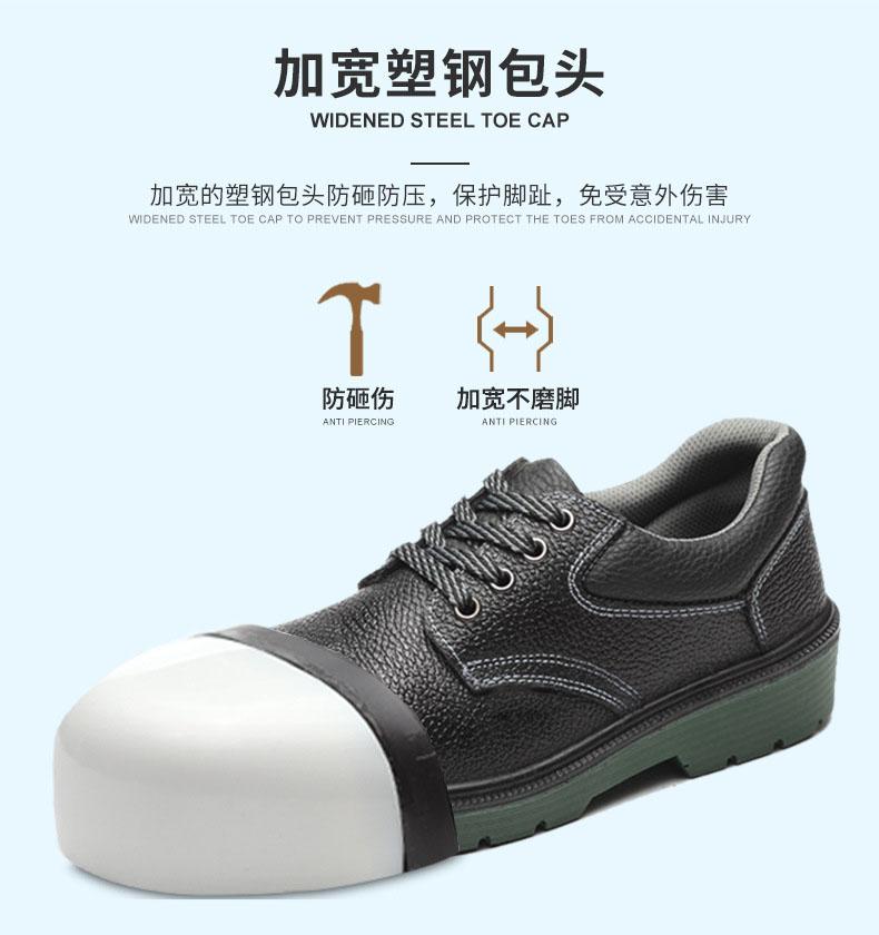 劳保鞋工作服