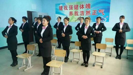 老师教师礼仪比赛服装柳州哪里有款式图4