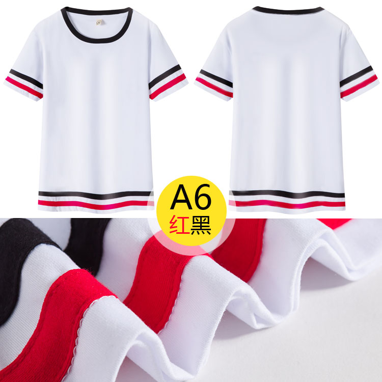 活动文化衫班服聚会纪念衫