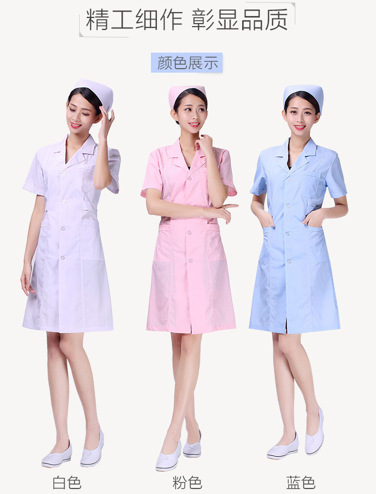 护士服制服美容师护士服短袖