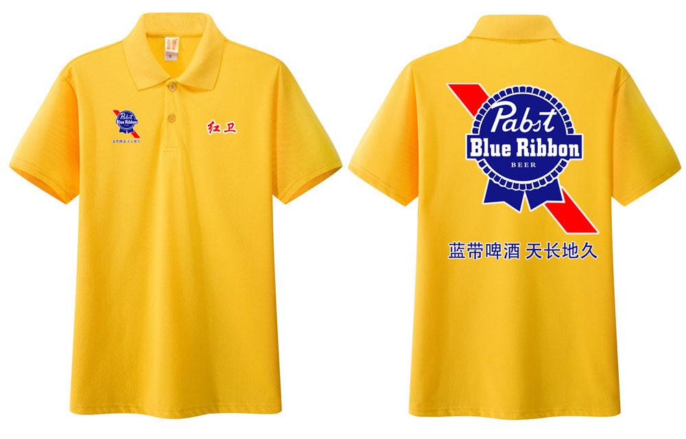蓝带啤酒广告衣服图