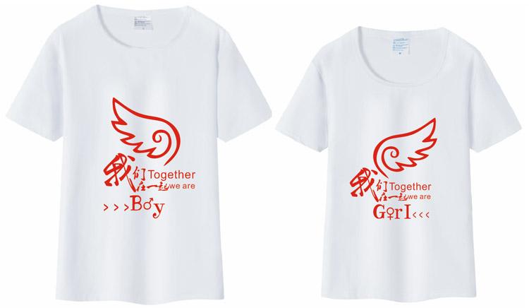 情侣T恤图4