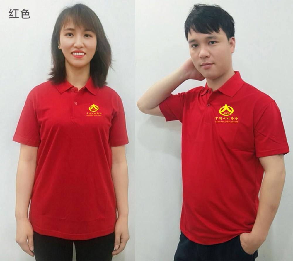 人口普查红色T恤款式图