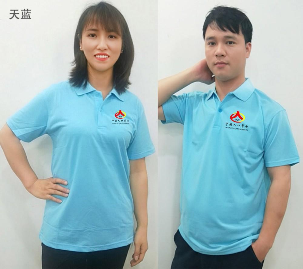 人口普查T恤天蓝色款式图