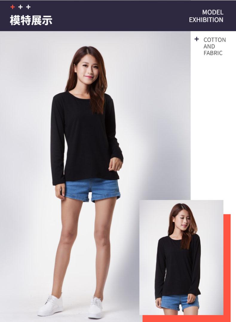 长袖T恤女款式黑色图
