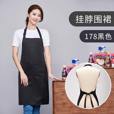 广告围裙定制黑色围裙印字