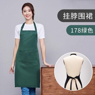 广告围裙定制深绿色围裙印字