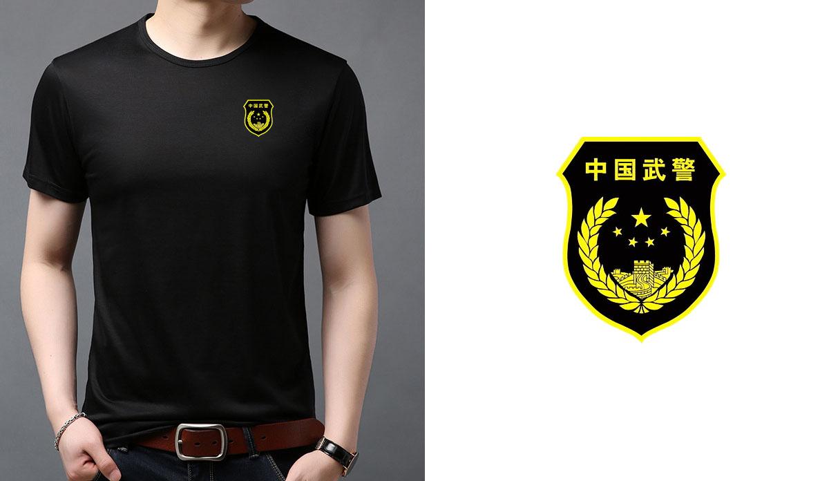 武警T恤图1