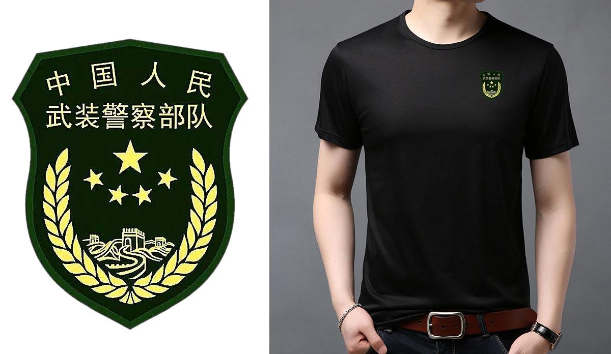 武警T恤图2
