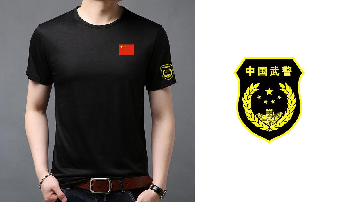 武警T恤图4