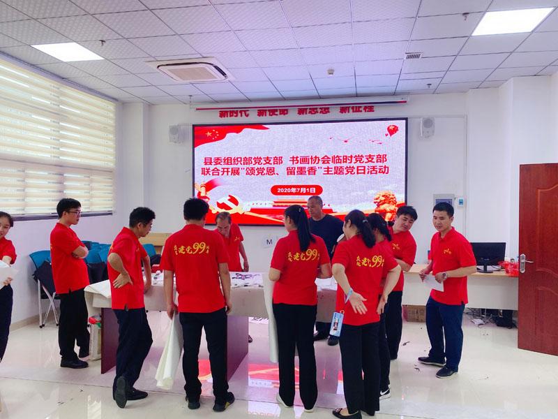 七一建党100周年庆文化衫T恤活动马甲定制款式图9