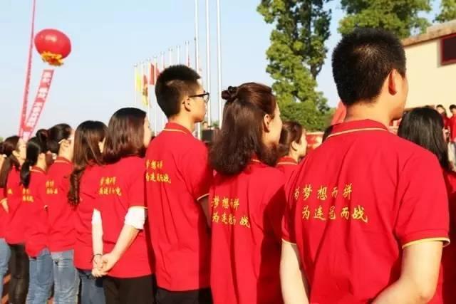 决战中考誓师大会T恤免费印字款式图10
