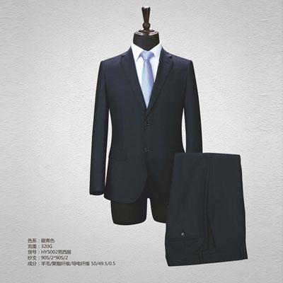 50毛料西服定制西装订做男装藏青色HY5002