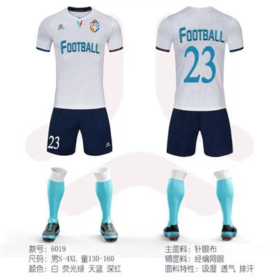 足球服23号球星同款球衣印字定制