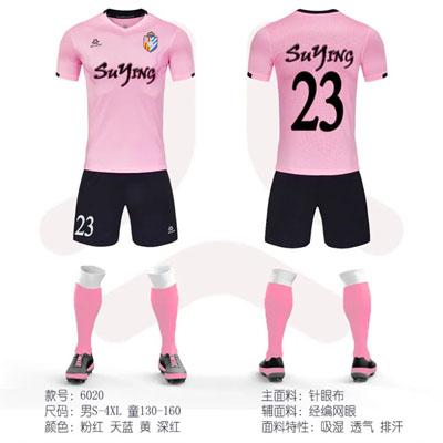 足球服印23号足球衣款式图片