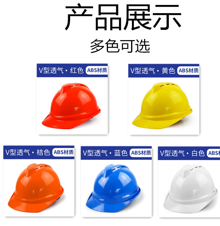 安全帽蓝色ABS材质V型顶透气款式图1