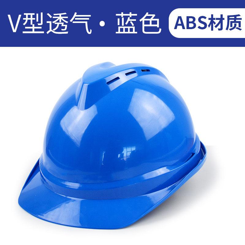 安全帽蓝色ABS材质V型顶透气款式图