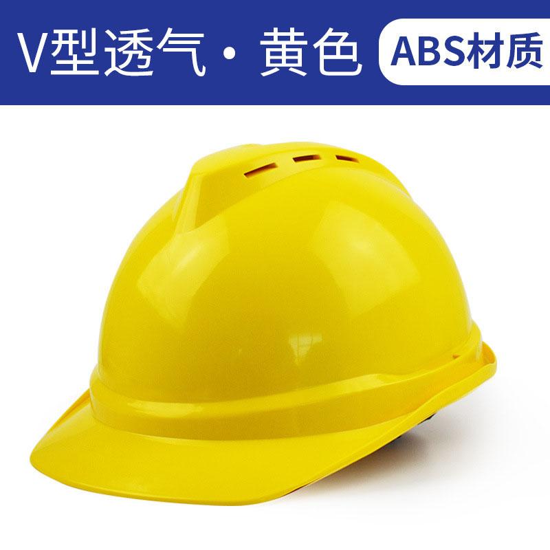 安全帽蓝色ABS材质V型顶透气款式图6