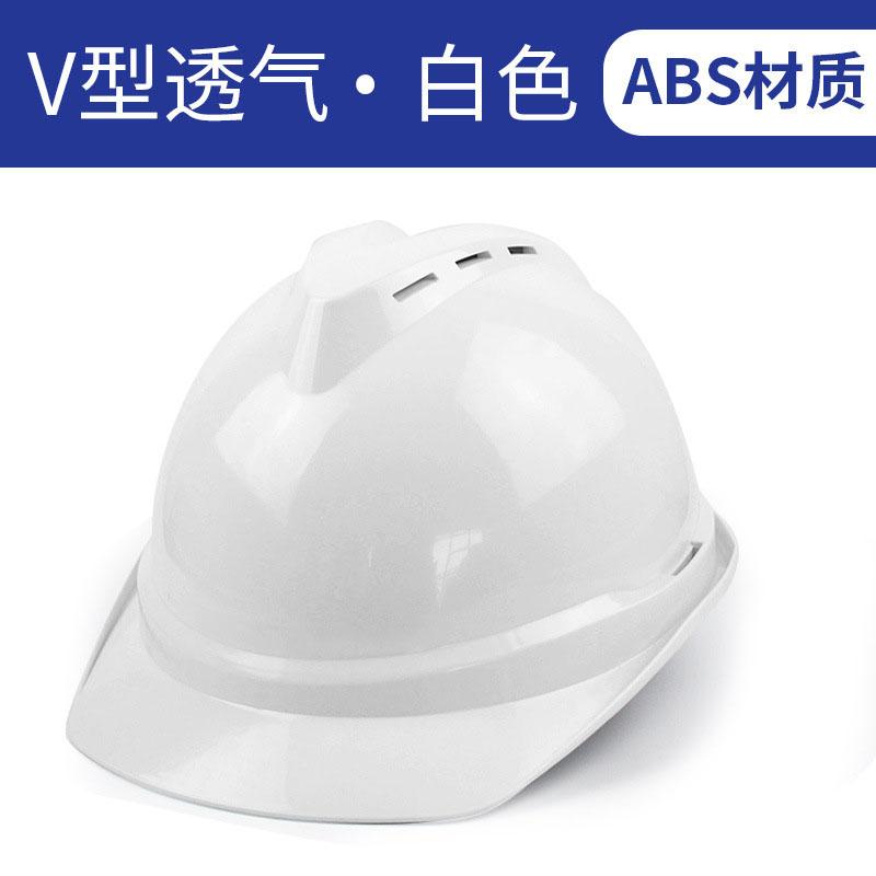 安全帽蓝色ABS材质V型顶透气款式图7