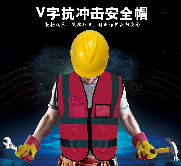 劳保安全帽ABSV型抗冲击劳保帽款式图1
