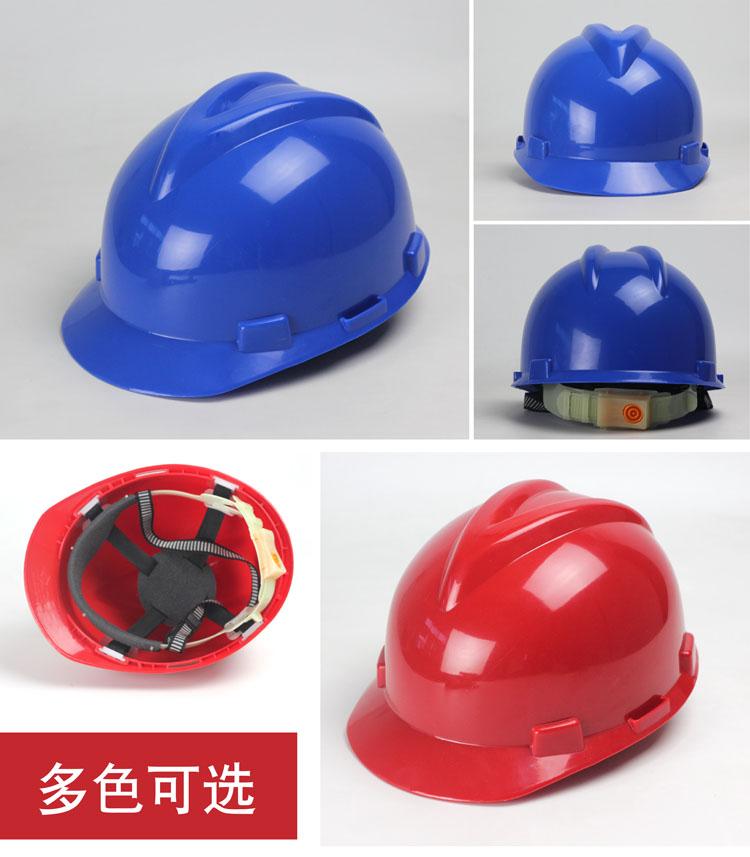 劳保安全帽ABSV型抗冲击劳保帽款式图5