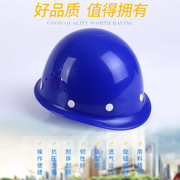 玻璃钢安全帽工程建筑工地施工安全帽款式图