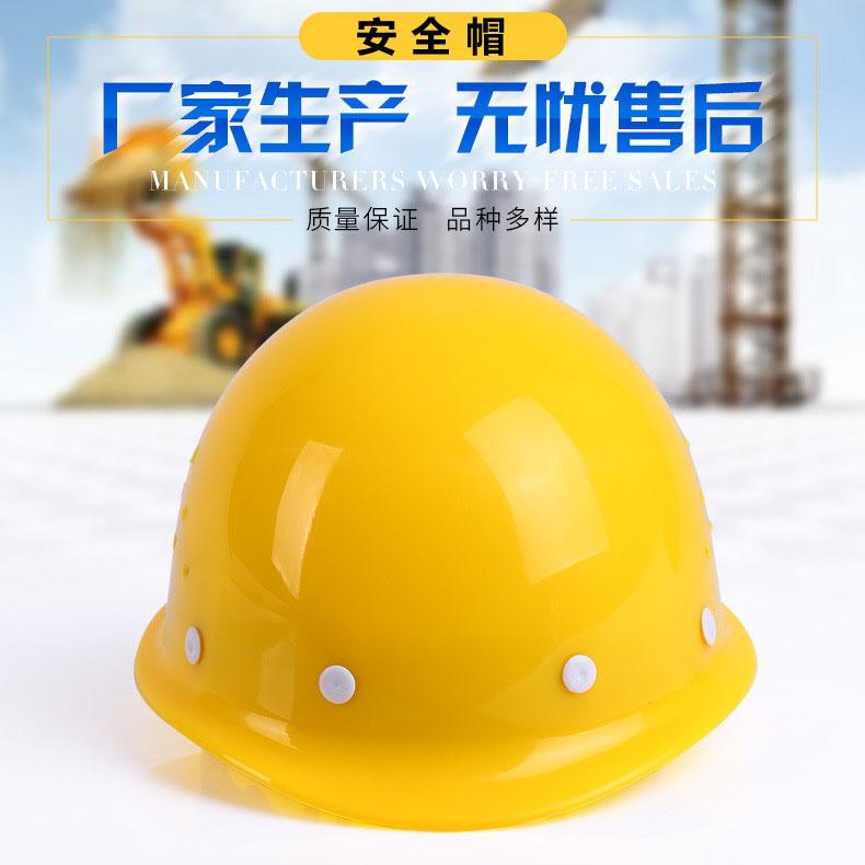 玻璃钢安全帽工程建筑工地施工安全帽款式图1