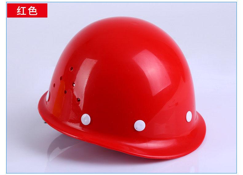 玻璃钢安全帽工程施工安全帽款式图6