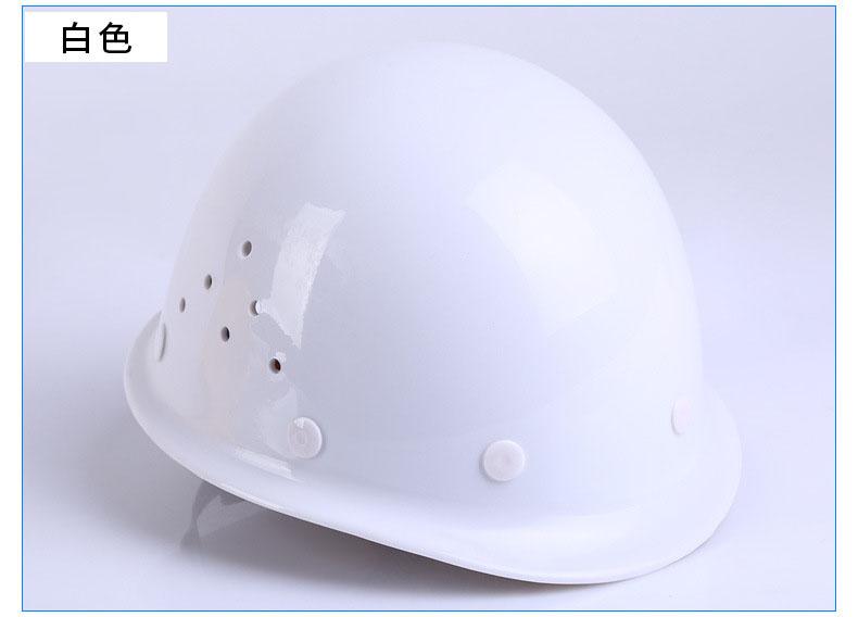 玻璃钢安全帽工程建筑工地施工安全帽款式图5
