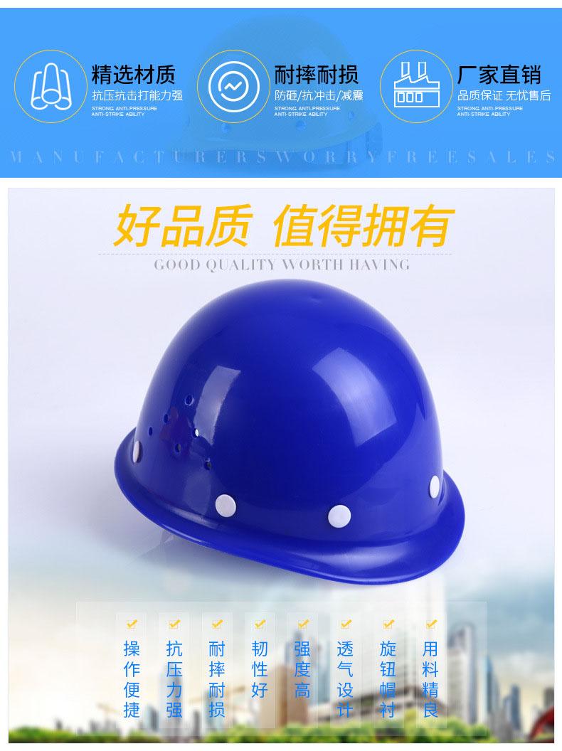 玻璃钢安全帽工程建筑工地施工安全帽款式图2