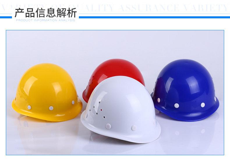 玻璃钢安全帽工程建筑工地施工安全帽款式图3
