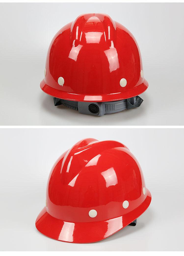 安全帽领导V型工地防砸玻璃钢帽款式图6