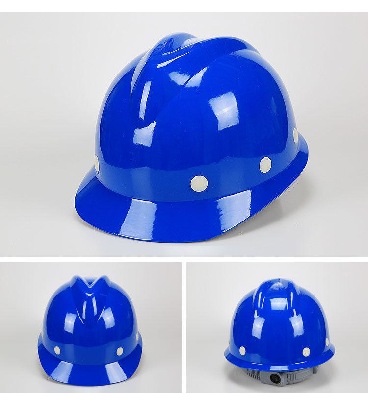 安全帽领导V型工地防砸玻璃钢帽款式图3