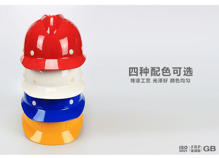 安全帽领导V型工地防砸玻璃钢帽款式图2