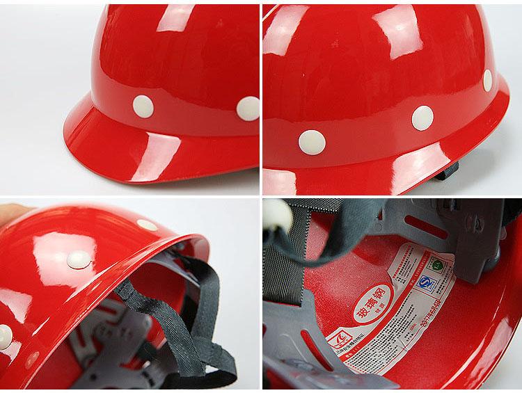 安全帽领导V型工地防砸玻璃钢帽款式图4